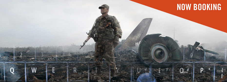 An image of a uniformed soldier holding a gun next to a plane wreckage with an overlay of fingers typing on a computer keyboard. This still is from the documentary Bellingcat - Truth in a Post Truth World.