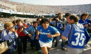 Image of Diego Maradona running out onto a football pitch. A still from Diego Maradona documentary.